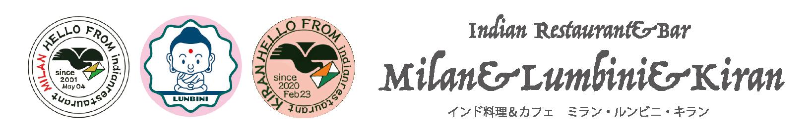 ミラン・ルンビニ・キラン